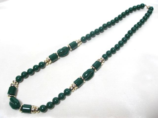 画像1: 深いグリーンのネックレス(ヴィンテージ)