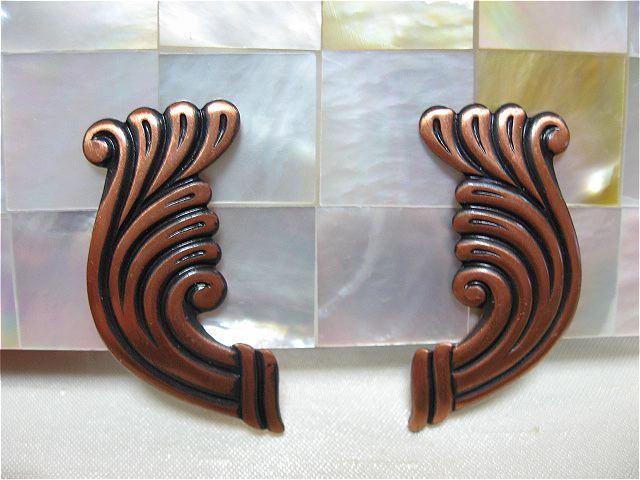 画像1: 銅製波のような形のイヤリング(ヴィンテージ)